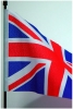 Union Jack Large Hand Flag 44cm x 28cm