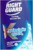Right Guard Shower Gel Xtreme Cool 250ml