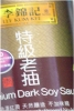 Lee Kum Kee Premium Soya Sauce Dark 500ml